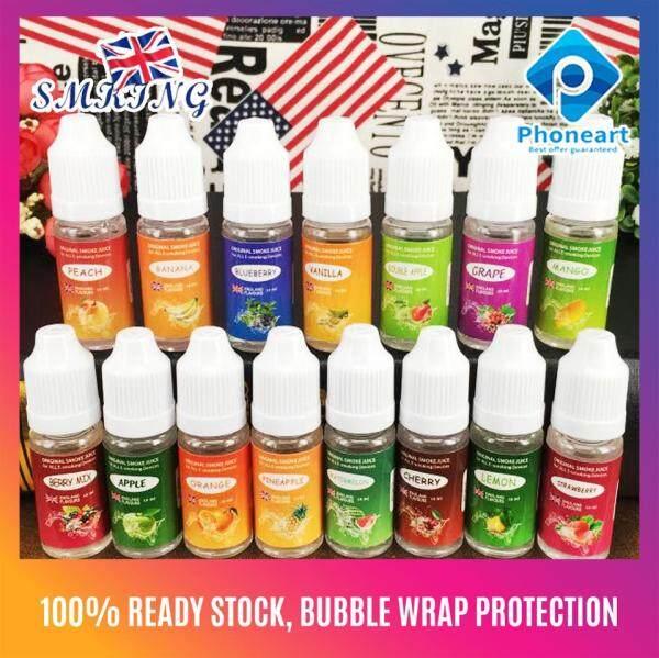 10ml SMKING E juice/E liquid/Vape Flavor/Vape Juice/Vape liquid Random Juice Ready Stock Kasi Secara Rawak Malaysia