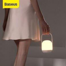 Baseus Ban Đêm Cơ Động Đèn 3000-5000K Mờ Dần Đèn Bàn Đèn Đầu Giường Đèn LED Có Thể Sạc Lại Cho Ngoài Trời Cho Nhà Ở