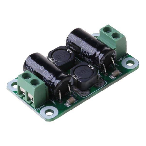 Mạch lọc nguồn 0-50V 4A DC bộ khuếch đại công suất Class D mô-đun ức chế nhiễu bảng điều khiển EMI cho xe hơi