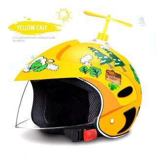 Mũ Bảo Hiểm Trẻ Em AHP Dễ Thương, Xe Máy Xe Máy Xe Tay Ga Mũ Bảo Hiểm Trẻ Em Trẻ Em, Mũ Bảo Hiểm Xe Đạp Mô Tô An Toàn thumbnail