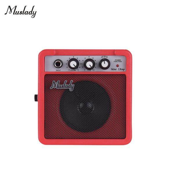 Muslady 5W Mini Guitar Amplifier Amp Speaker Supports Volume Tone Adjustment Overdrive yellow Malaysia