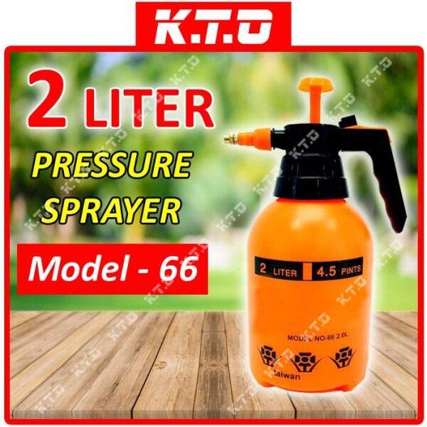 2 LITER MULTI-PURPOSE PRESSURE HAND PUMP SPRAYER GARDENING / SANITISING / CAR WASH TOOL WATER SPRAY BOTTLE