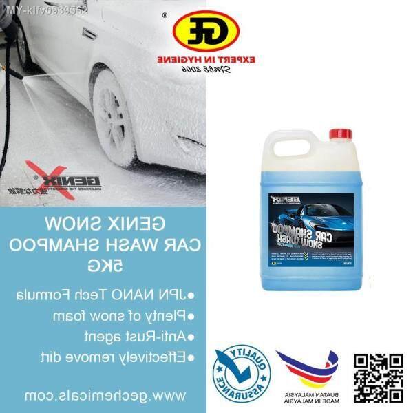 Snow Wash Car Wash Shampoo 5KG for Car Wash - Household (Snow Effect) Bubble Wash Sabun Kereta
