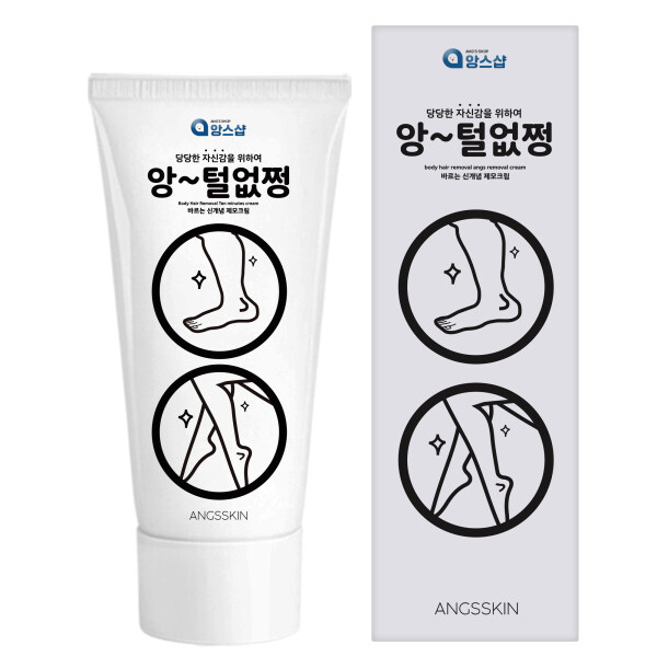 Buy ANGs SKIN Korea OMG 5-Minute Body Hair Removal Cream Depilatory 100g Singapore