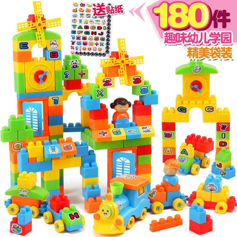 ff1d20d31 Children s Large Particle Building Blocks Toy Car Assembling Puzzle Diy Toys  Kindergarten Boys And Girls Early