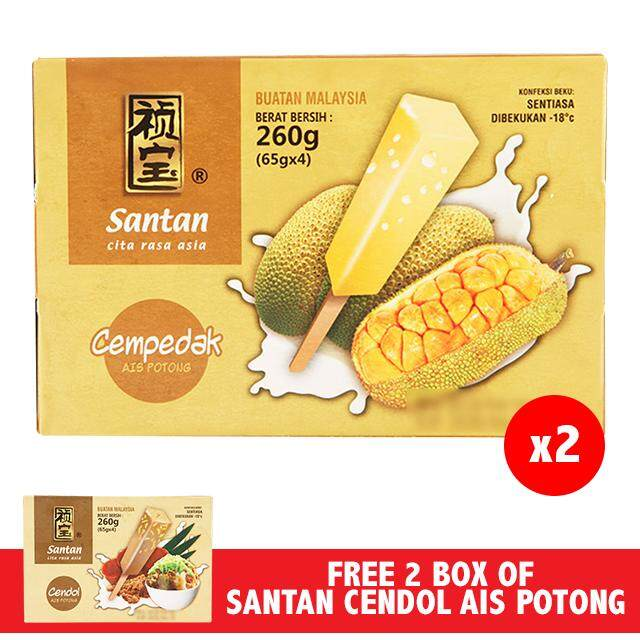 (KL & Selangor Delivery Only) Jocom Santan Cita Rasa Asia Cempedak Ais Potong (4s x 65g) X 2 Box FREE Santan Cita Rasa Asia Cendol Ais Potong (4s x 65g) X 2 Box