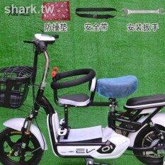Xe đap/Xe đạp điện kèm theo ghế ngồi trước dành cho trẻ em – INTL