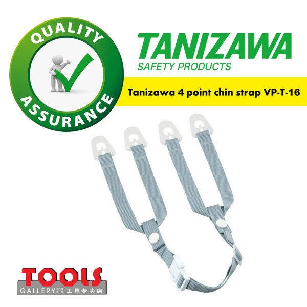 Tanizawa 4 point chin strap VP-T-16 For Safety Helmet ST#148 118 177 109