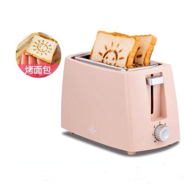 Máy Nướng Bánh Mì Bằng Thép Không Gỉ, Máy Nướng Bánh Mì Tự Động Gia Dụng, Máy Làm Bữa Sáng Lò Nướng Bánh Mì Sandwich 2 Lát