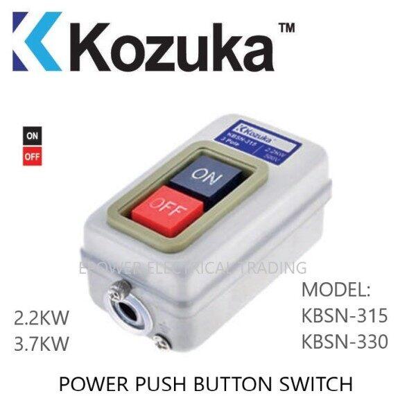 KOZUKA ON/OFF POWER PUSH BUTTON SWITCH 2.2KW / 3.7KW 500V KBSN-315 / KBSN-330