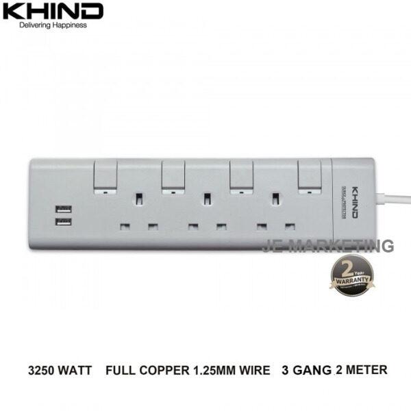 KHIND TRAILING SOCKET WITH 2 USB LN8354U/ LN8355U