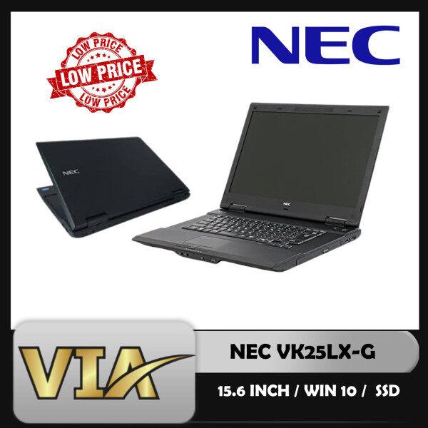 NEC VERSAPOR VK25LX-G~CORE i3-3rd Gen~4GB RAM~120GB / 240GB SSD Malaysia