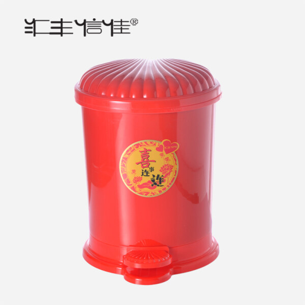 H.fine xin jia Happy Again And Again Romantic Red 7.8L Scalloped Wedding Pedal Toilet Pail