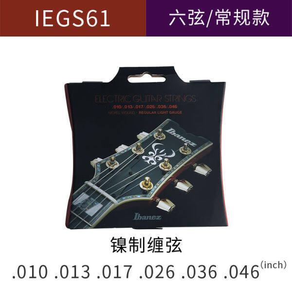 Ibanez Ebbins, ibana electric guitar 6 dây đàn được cài với lớp sơn 09/ 10 dây đàn guitar điện được cung cấp