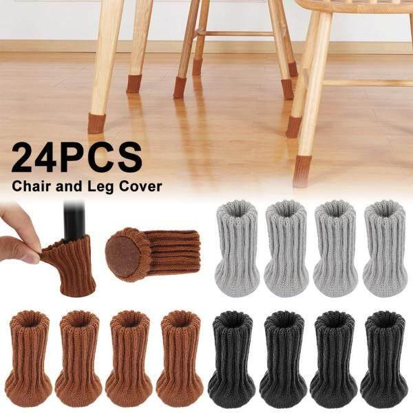 RELAX-LOVE 24pcs 1.5  to 3.5 ,Knitted Furniture Socks Brown Furniture Pads High Elastic Floor Protectors Chair Leg Feet Socks Covers Furniture Caps Set