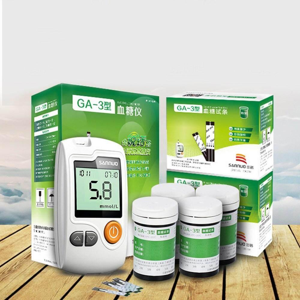 GA-3 Medical Blood Sugar Glucose Meter With Blood Collection Pen, 50Pcs Test Strips, 50Pcs Lancets