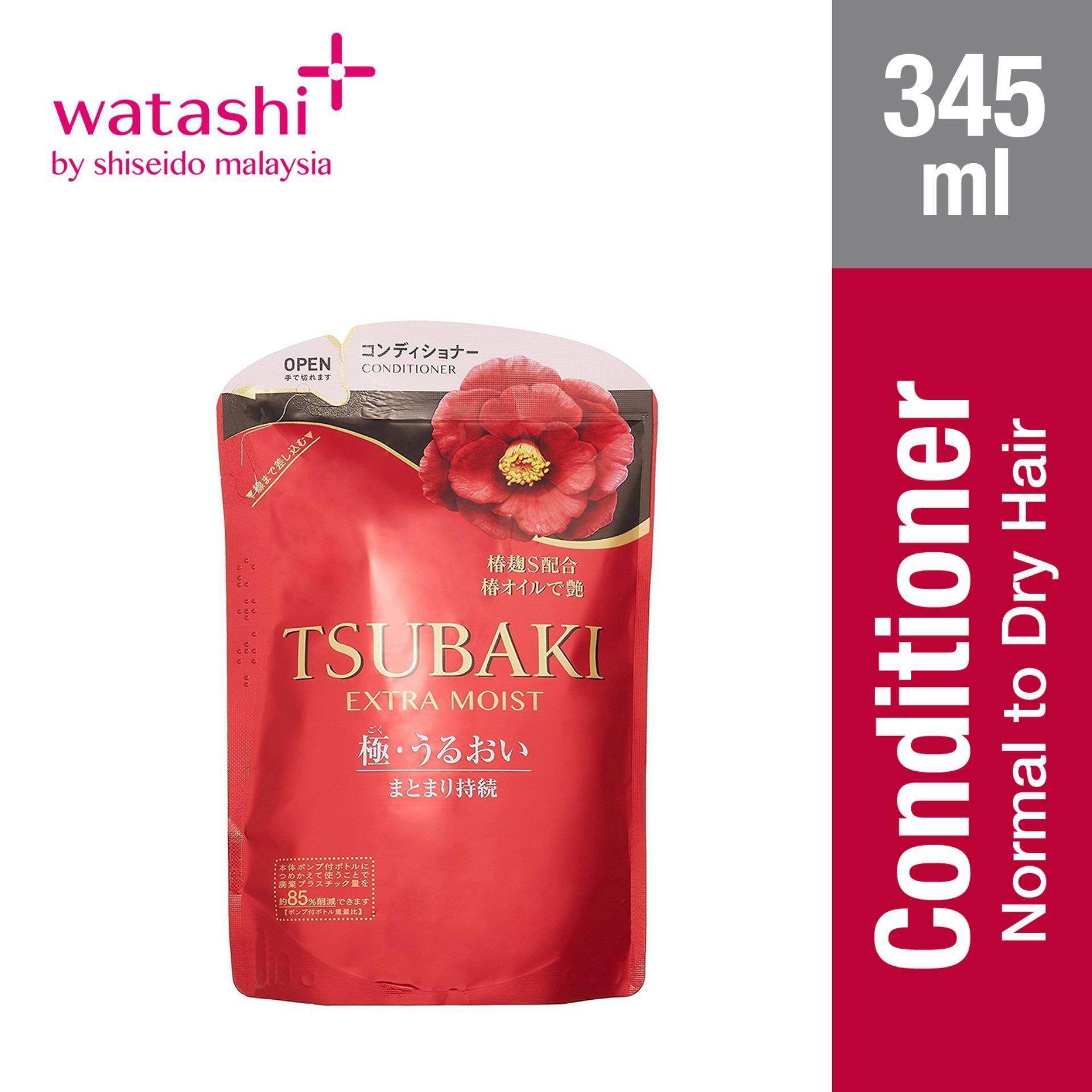 Tsubaki Extra Moist Conditioner Refill Pack 345ml By Jbeauty By Shiseido.