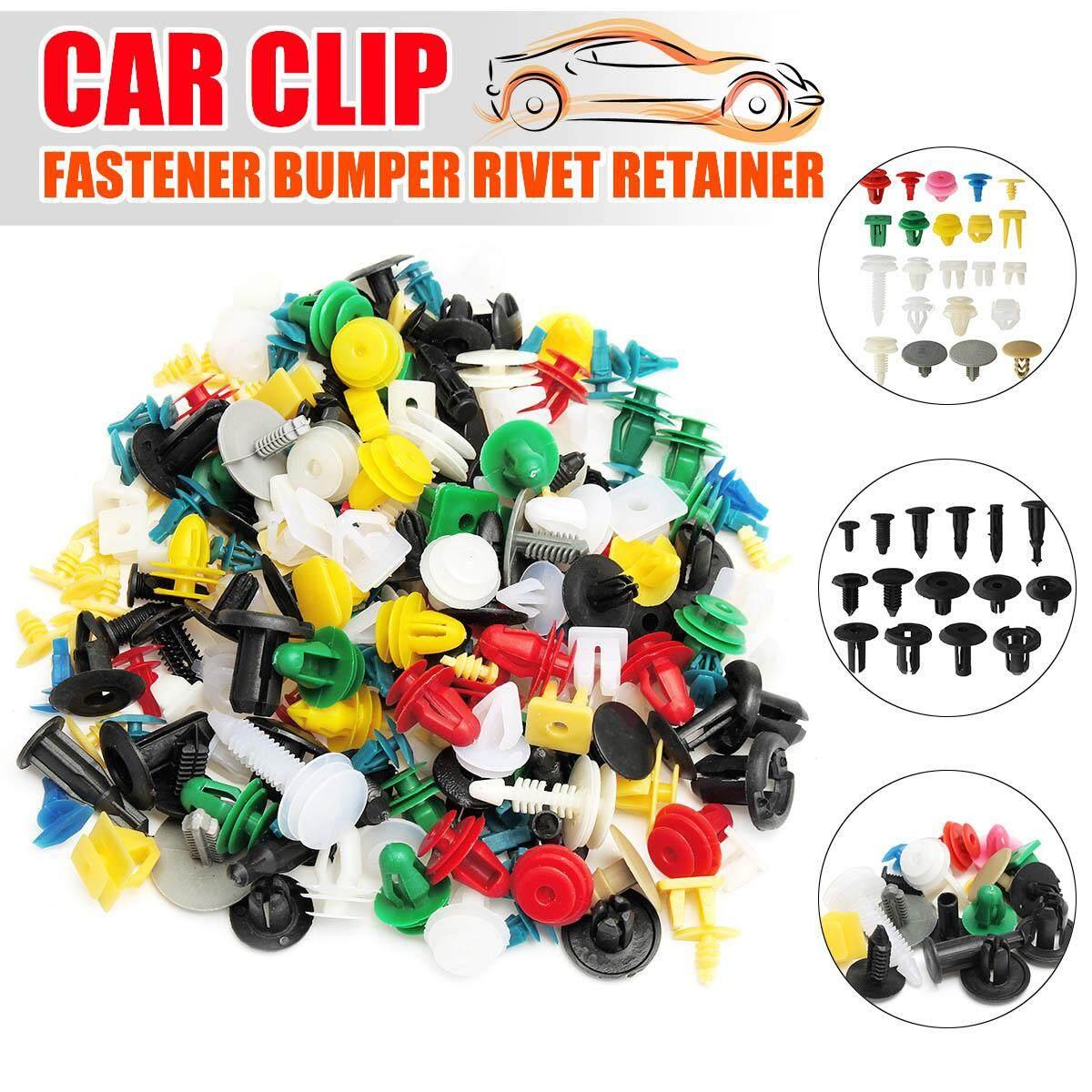 200x Car Door Trim Clip Bumper Rivet Screws Panel Push Pin Fastener Kit Plastic