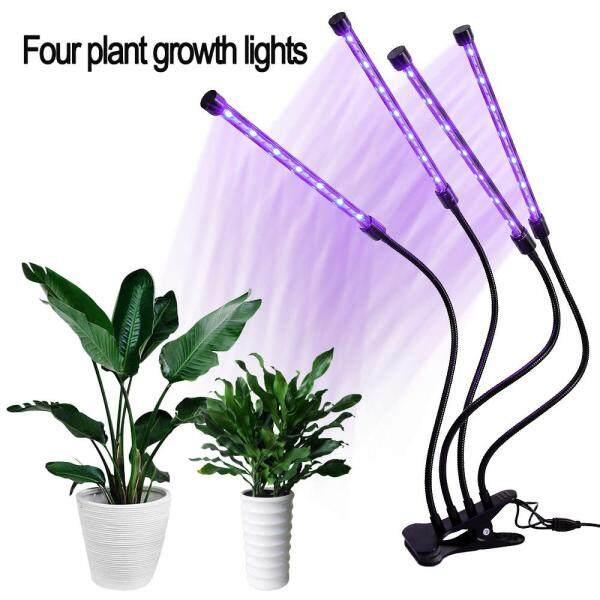 4 Đèn Thực Vật Toàn Phổ Máy Tính Để Bàn Clip Đèn Thực Vật 36 W Đèn Thực Vật Cho Cây Và Hoa Nhà Kính Thủy Canh