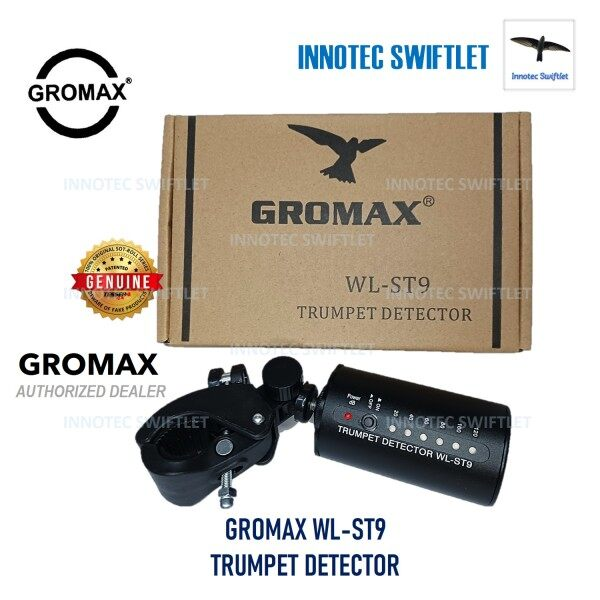 Gromax Trumpet Detector WL-ST9 喇叭测试器