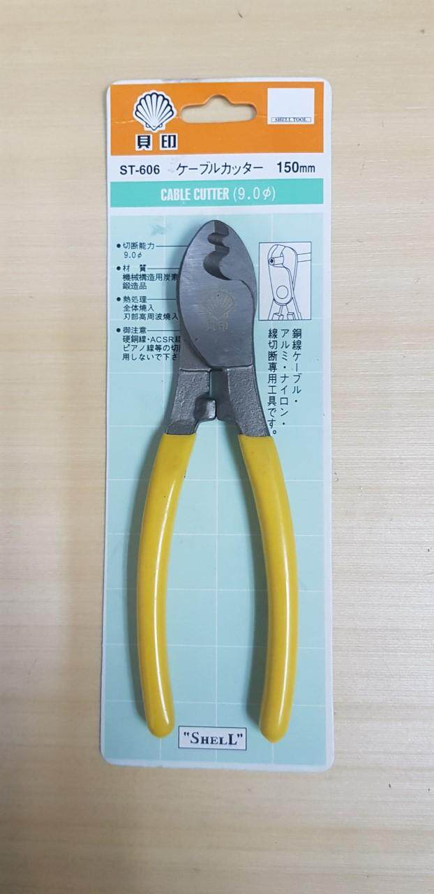 ST606 -150MM SHELL CABLE CUTTER