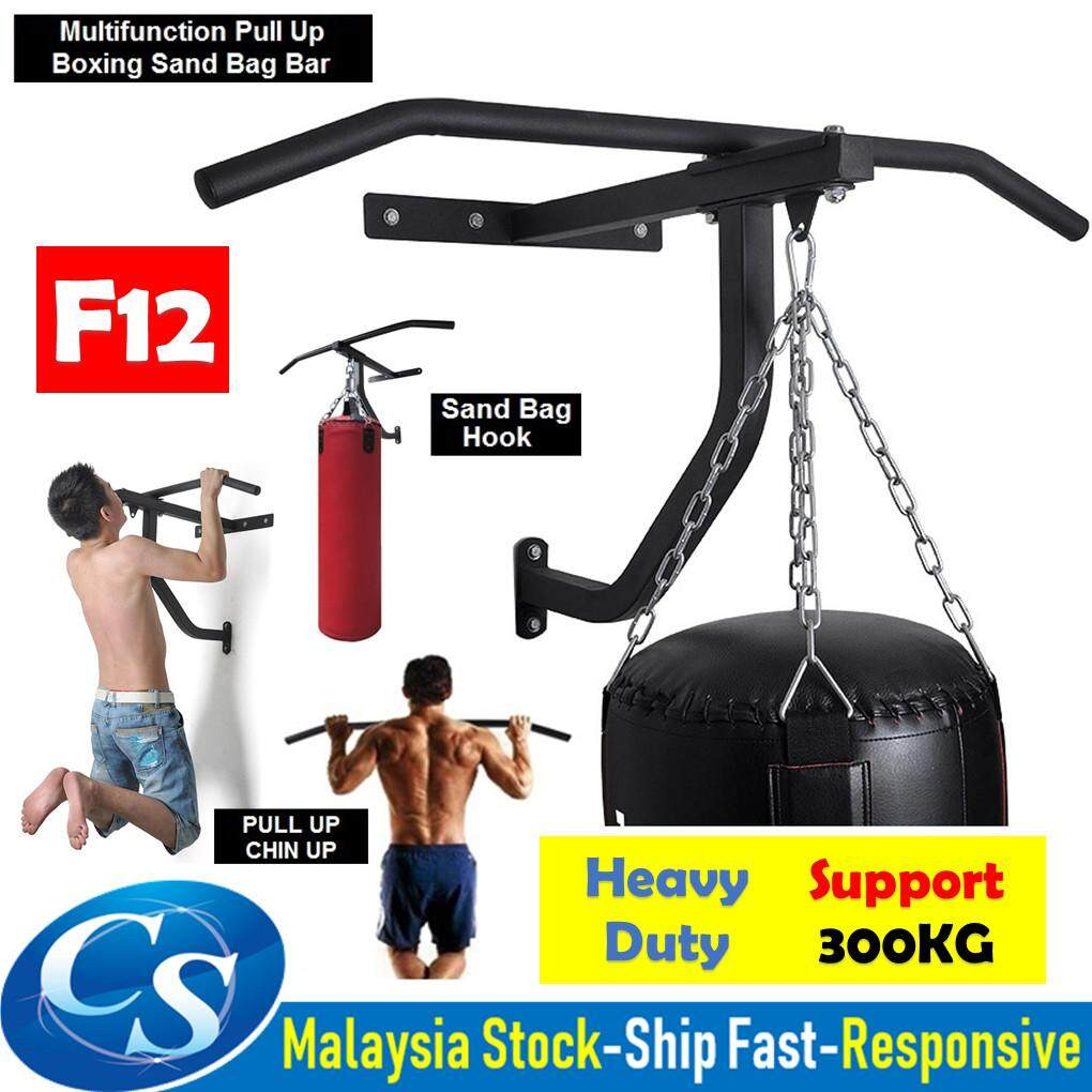 Best Punching Bag Workouts For Beginners - Swiss Paralympic