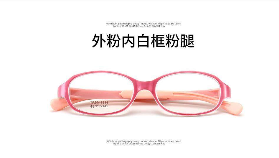 Vaneasel Brand Ultra Light Tr90 Children Students Myopia Glasses Frame Colorful Adjustable Temples Children Flat Mirror Wholesale 8829 By Fashion Botiques.