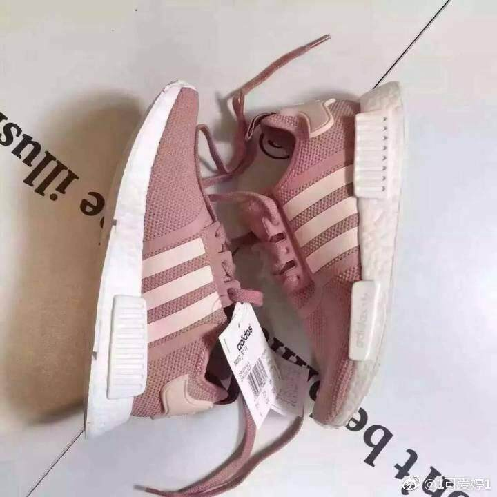 sports shoes 7bc5f 4de9b Nmds R1 price in Singapore