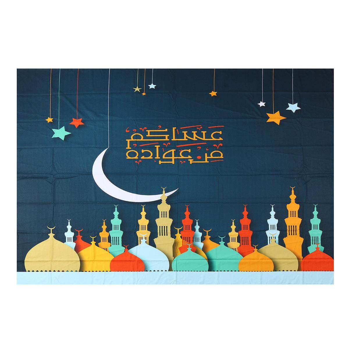 Tapestry Wall Hanging Islamism Eid Mubarak Ramadan Background Home Party Decor 150*200cm/59*78.7