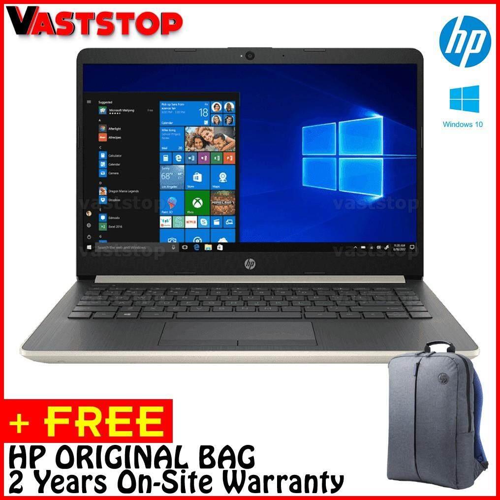 HP 14S-CF2002TX 14  FHD Laptop Pale Gold ( I5-10210U, 4GB, 512GB, Radeon 530 2GB, W10 ) Malaysia