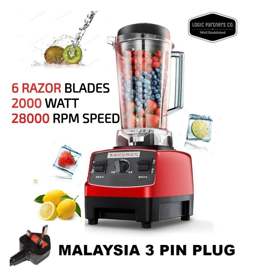 cc656e4c2 Multifunction Ice blender machine juice vege smoothie for business  commercial
