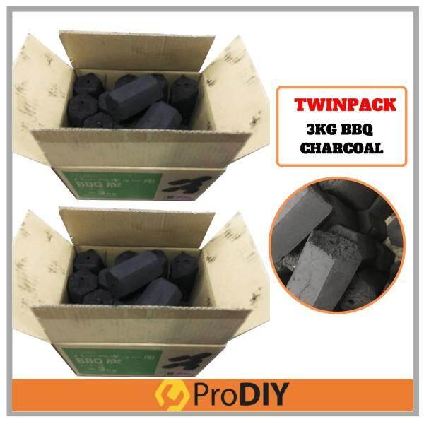 Twinpack 3kg Long Lasting Barbecue Japan Charcoal Arang BBQ Foldable Charcoal