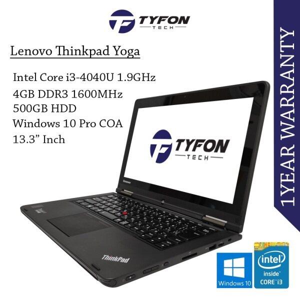 Lenovo Thinkpad Yoga i3-4040U 4GB RAM 500GB HDD Laptop (Refurbished) Malaysia