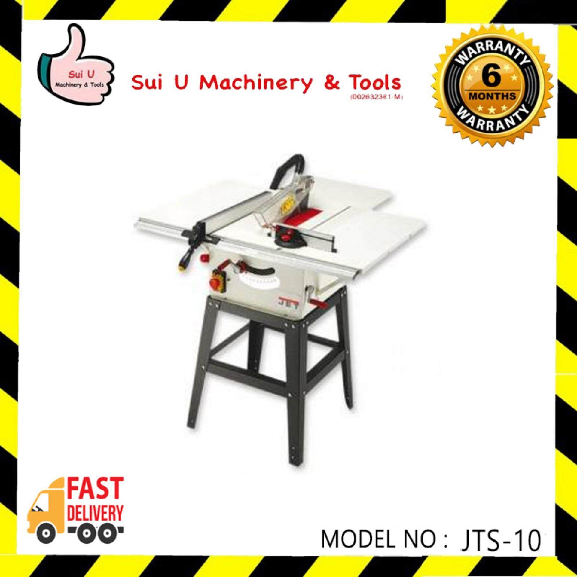 Jet JTS-10 10 Wood Working Table Saw 1500w
