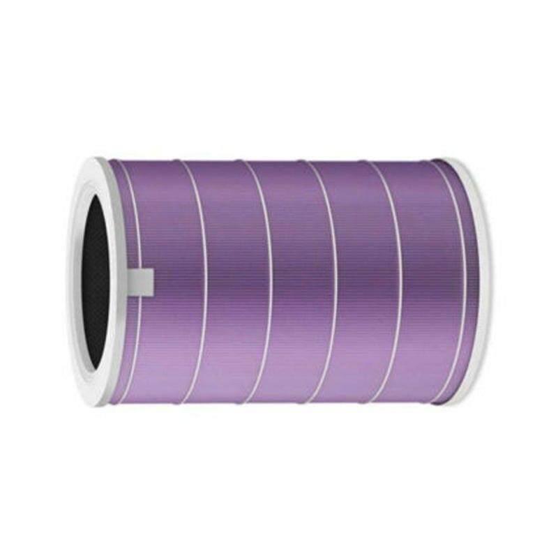 Hot Deals Universal Antibacterial Filter HEPA Filter Integrated Composite Filter Singapore