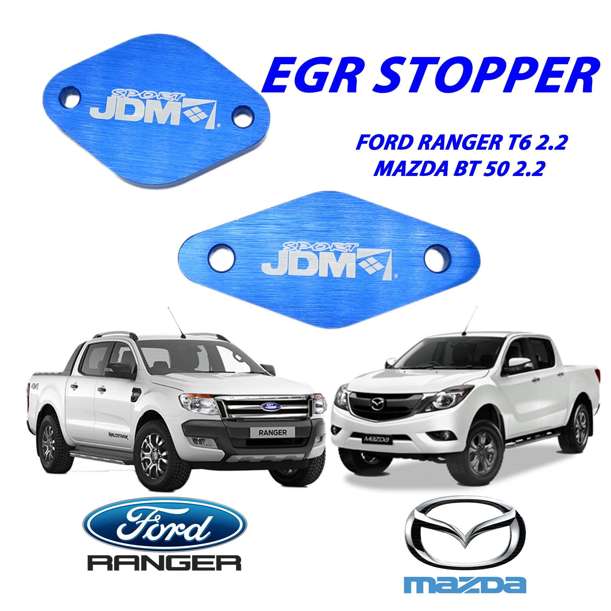 EGR STOPPER Ford Ranger T6 2 2 / Mazda BT50 2 2 (2011-2014)