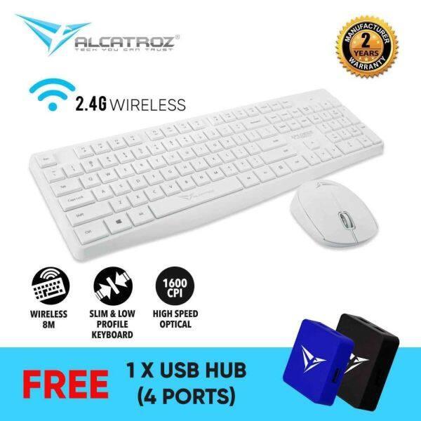Alcatroz Xplorer Water 6600 Wireless Keyboard & Mouse Combo (2.4G) [Free USB HUB] Singapore