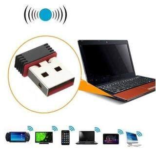 USB thu sóng Wifi 2.0 RTL8188 siêu nhỏ gọn tốc độ cực mạnh 450Mbps Dũng thumbnail