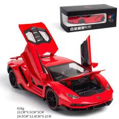 Đồ Chơi Mô Hình Xe Lamborghini 1:24 LP770, Mô Phỏng Xe Đồ Chơi Bằng Hợp Kim Có Đèn