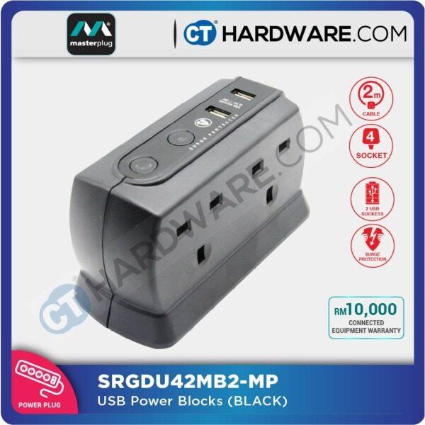 Masterplug USB Power Block With 4 Socket,2 USB Port 2.1MAH Surge Protected
