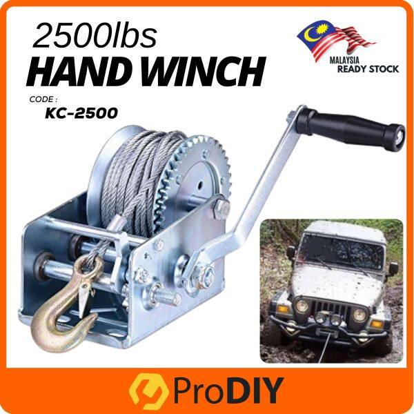 2500lbs Manual Hand Winch Cable compatible with Boat Trailer Caravan Marine 10m Cable Wire ( KC-2500 )