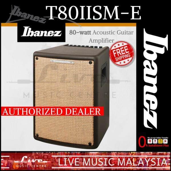 Ibanez T80IISM-E Troubadour 1x8 80-Watt Acoustic Guitar Amplifier (T80IISME/T80II) Malaysia