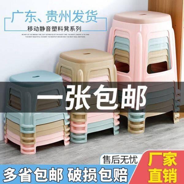 Mua Ghế Đẩu Bằng Nhựa Ghế Đẩu Nhỏ Dày Ghế Sofa Trong Nhà Ghế Đẩu Giày Phòng Khách Ghế Trẻ Em Ghế Keo Ghế Thấp
