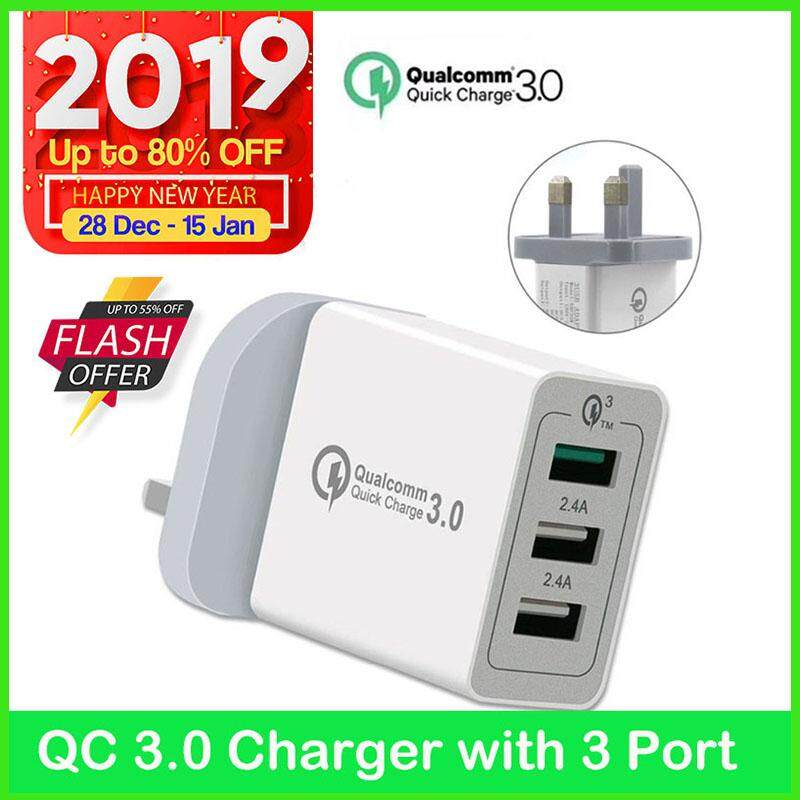 QC 3.0 3 Port USB 30W Quick Charge Hub Wall Charger Adapter UK Plug