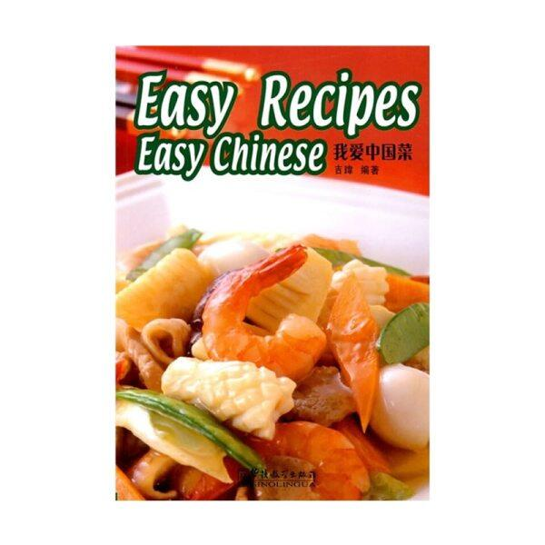 Books Diet Books Life Books \ I Love Chinese Food\ Msb001-7 Cooking Books English Books Paperback English New Chinese Recipes