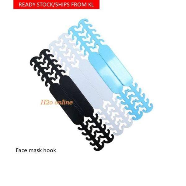 Face Mask Hook Soft Silicone Mask Extender Anti-skid Drop Elastic Belt (17x2cm)  Readystock