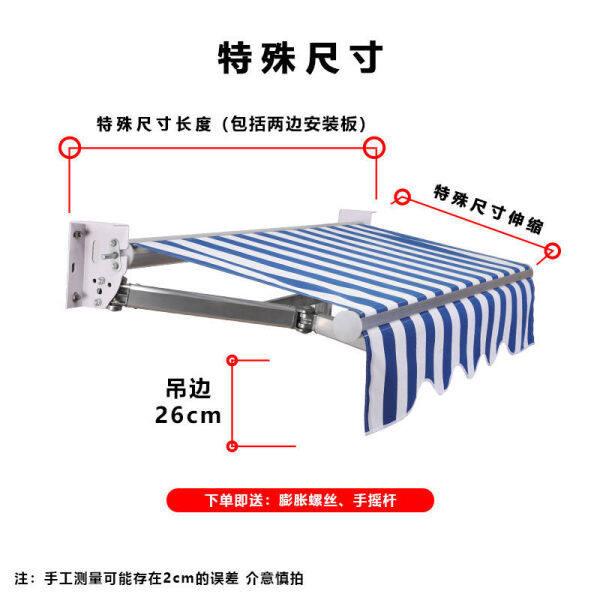 Outdoor Jenis Boleh Dipanjangkan Sunshade Goncang Tangan Halaman Rumah Shrink Electric Kanopi Hujan House Shop Folding Sunshade