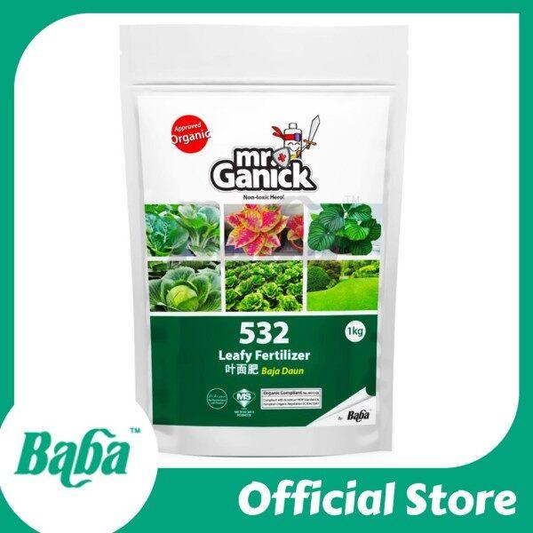 Baba Mr Ganick 532 Organic Leafy Fertilizer Tanah Baja 1kg [Enhanced Organic Formula] [Direct from Factory]
