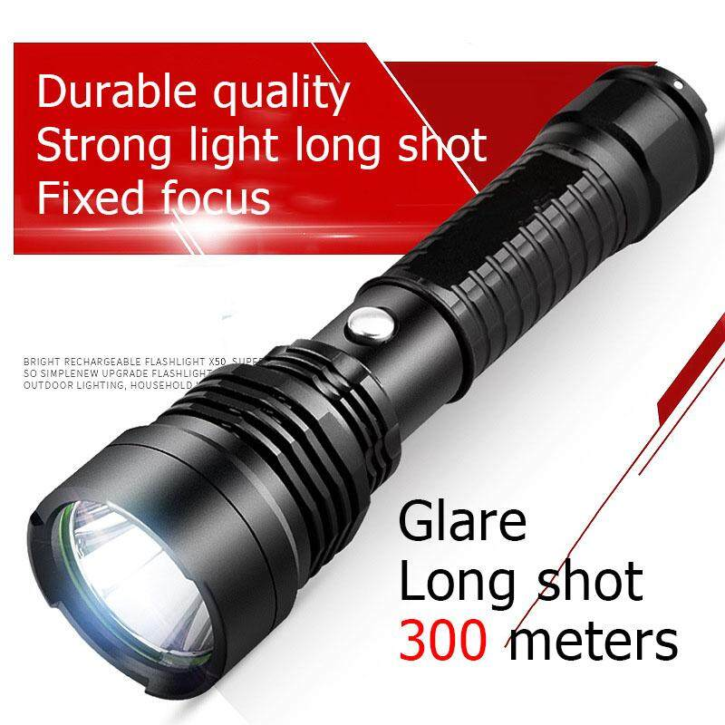 Outdoor multi-function glare rechargeable flashlight Glare super bright long-range waterproof LED T6