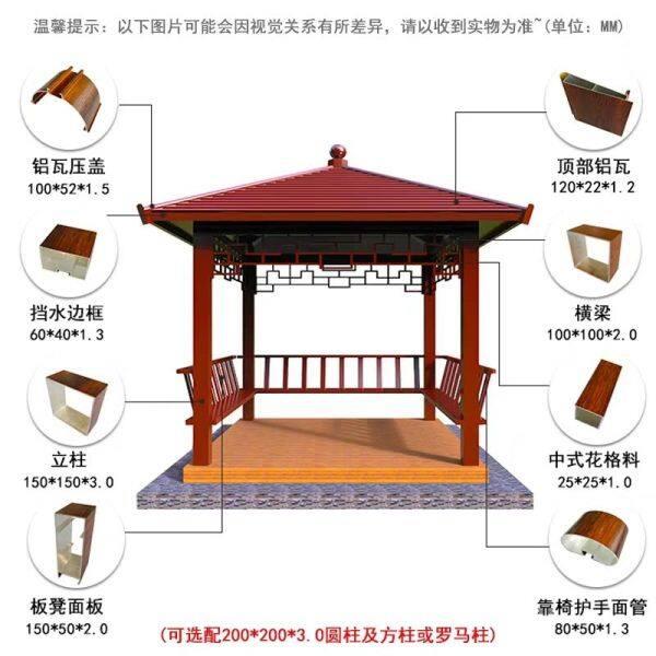 Aloi Aluminium a Cina Baru Gazebo Bilik Cahaya Gazebo Antik Luar Bumbung Bumbung Bumbung Bumbung Kanopi Hujan